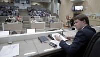 Alteração no PPA aponta redução orçamentária de R$ 264 milhões para o quadriênio