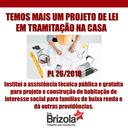 28/03/2018 - Vereador Enio Brizola protocola seu quarto projeto de lei em 2018